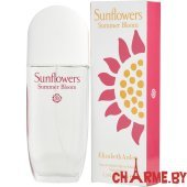 Elizabeth Arden Sunflowers Summer Bloom