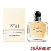 Giorgio Armani Stronger Because It's You