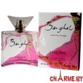 Lancome Benghal Collection Voyage